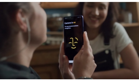 "Huawei'den ""Facing Emotions"" Uygulaması"