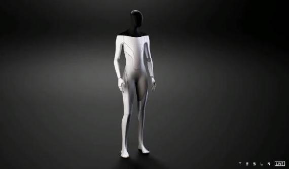 İnsansı Robot Tanıtıldı