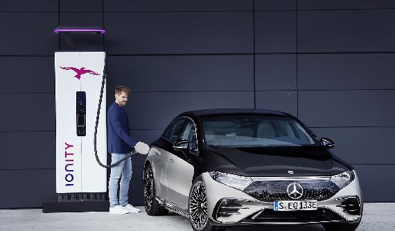 Mercedes'ten yeni elektrikli S-Class